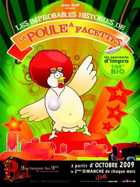 Le Nouveau Spectacle des Fonky-Slapettes!! dans Prochain Match affichepixel